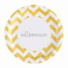 ZIGZAG Papīra šķivji, Dzeltena saule krāsa, 33 cm, 8.gab.
