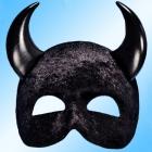 Karnevāla melna maska