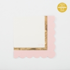 Papīra salvetes rozā krāsā ar zelta apmali 33 cm, 16 gab.