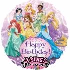 """Dziedošs hēlija balons, """"Disneja Princeses"""", izmērs 71 x 71 cm, piepūšams ar hēliju"""