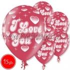 "12""/30 см шар из латекса, I love you, 15 шт."