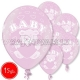 "12""/30 cm lateksa baloni, Baby Girl, 15 gab."