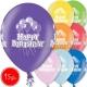 """12""""/30 см шар из латекса, Happy Birthday, 15 шт."""