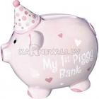 Мой первый банк
