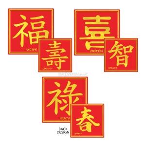 http://www.lemma.lv/3195-thickbox/azijas-dekoracija-izgrieztas-no-folija-.jpg