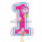 Folijas balons ar hēliju 1. Dzimšanas Dienai meitenei, 48x71 cm, piepūšana ar hēliju ietilpst cenā.