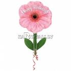 Шар из фольги с гелием Розовая ромашка, 45см, наполнение гелием включено в цену.