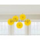 Бумажные цветы, жёлтые, 15.5см, комплект 5 шт.