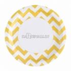 Тарелки бумажные с рисунком ЗИГЗАГ, цвет - желтый, 33 см, 8 шт.