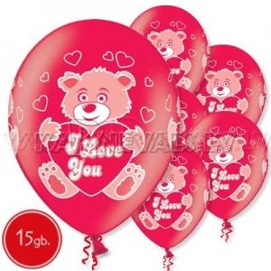 http://www.lemma.lv/790-thickbox/metalliks-11-28-cm-lateksa-baloni-ar-zimejumu-1420091-15gab.jpg