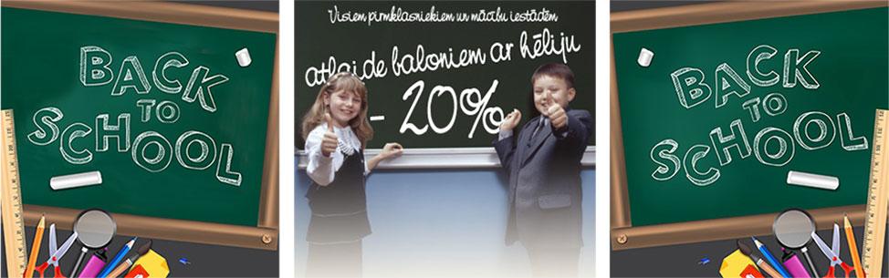 hēlija baloni uz 1. septembrī ar atlaidi 20 %